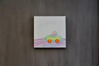 Rube & Rutje canvas - Hello world, Rube rijdt in een tof autotje je kinderkamer binnen.